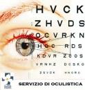Nuovo servizio di oculistica